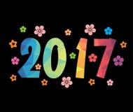 SZCZĘŚLIWI nowy rok wigilii 2017 Zdjęcia Stock