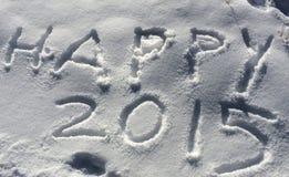 Szczęśliwy 2015! Obraz Stock
