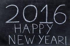 Szczęśliwy 2016 Obraz Stock