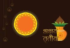 Szczęśliwy Akshaya Tritiya festiwal religijny ilustracji