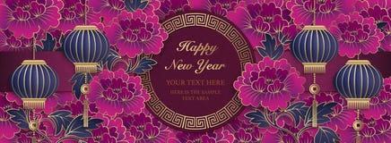 Szczęśliwy chińczyk 2019 nowy rok retro reliefowej sztuki peoni purpurowy kwiat royalty ilustracja