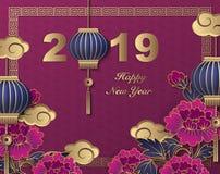 Szczęśliwy Chiński 2019 nowego roku peoni retro złocisty purpurowy reliefowy flowe royalty ilustracja