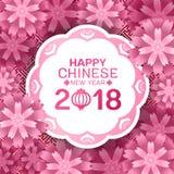 Szczęśliwy Chiński nowego roku 2018 tekst na białym okręgu sztandarze i menchii Sakura kwiatów okwitnięcia abstrakcjonistycznego  Obraz Royalty Free