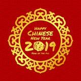 Szczęśliwy chiński nowego roku 2019 tekst w Złocistej Chińskiej okrąg ramie na czerwonej tło karty wektorowym projekcie Obraz Royalty Free