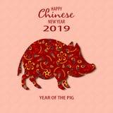 Szczęśliwy Chiński nowy rok 2019 rok świnia zdjęcia royalty free