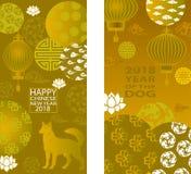 Szczęśliwy Chiński nowy rok 2018 ilustracja wektor