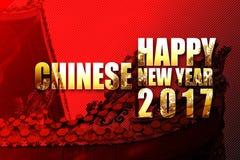szczęśliwy chiński nowy rok 2017 Zdjęcia Stock