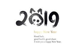 Szczęśliwy Chiński nowy rok 2019 Kartka z pozdrowieniami z złotą textPig ziemią royalty ilustracja