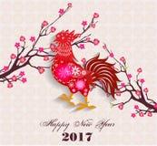 Szczęśliwy Chiński nowy rok 2017 kogut z firecock i śliwkowym okwitnięciem - księżycowy - Fotografia Stock