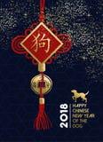 Szczęśliwy Chiński nowy rok psa 2018 karciany projekt Obraz Stock