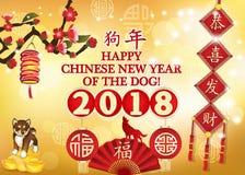 Szczęśliwy Chiński nowy rok Psi 2018! - kartka z pozdrowieniami dla druku z tekstem w chińczyku i angielszczyznach Fotografia Stock