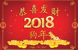 Szczęśliwy Chiński nowy rok Psi 2018! kartka z pozdrowieniami z złocistymi ingots na czerwonym tle Obrazy Stock