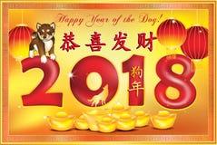 Szczęśliwy Chiński nowy rok Psi 2018 Kartka z pozdrowieniami z złotym tłem Tekst napisze w chińczyku i angielszczyznach Obrazy Stock