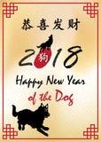 Szczęśliwy Chiński nowy rok Psi 2018 Prosty kartka z pozdrowieniami z tekstem w chińczyku i angielszczyznach Obrazy Stock