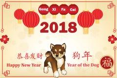Szczęśliwy Chiński nowy rok Psi 2018! - rocznika kartka z pozdrowieniami z tekstem w chińczyku i angielszczyznach Fotografia Stock