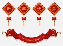 Szczęśliwy Chiński nowy rok 2015, rok kózka Zdjęcia Royalty Free