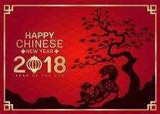 Szczęśliwy chiński nowy rok 2018 z sylwetka papieru cięcia psa sosny i zodiaka wektorowym projektem Zdjęcie Stock
