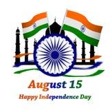 Szczęśliwy Dzień Niepodległości India z ashok chakra i hindus flaga taj mahal ilustracja wektor