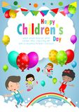 Szczęśliwy dziecko dnia tło, dziecko dnia plakat z szczęśliwym dzieciaka szablonem dla reklamowej broszurki twój tekst, wektor ilustracja wektor