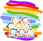 Szczęśliwy dziecko dzień ilustracja wektor