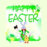 Szczęśliwy Easter 08 Zdjęcia Stock