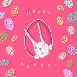 Szczęśliwy Easter kolorowy pocztówkowy wizerunek ilustracja wektor