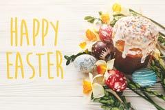 szczęśliwy Easter tekst Sezonu ` s powitań karta pojęcie Easter szczęśliwy Obrazy Stock