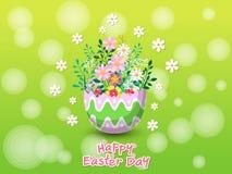 Szczęśliwy Easter z pięknym jajka i kwiatów tłem 2007 pozdrowienia karty szczęśliwych nowego roku Wektorowy ilustracyjny dekoracy royalty ilustracja