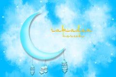 Szczęśliwy Eid Mosul, księżyc w nieba kartka z pozdrowieniami dla Muzułmańskiego społeczność festiwalu ilustracja wektor
