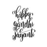 Szczęśliwy gandhi jayanti dla 2nd Października hindusa wakacje ilustracji