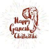 Szczęśliwy Ganesh Chaturthi Zdjęcia Stock