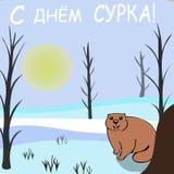 Szczęśliwy Groundhog dzień Fotografia Stock