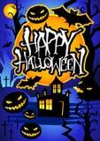 szczęśliwy Halloween plakat Zdjęcia Stock