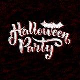 Szczęśliwy Halloween przyjęcia literowanie dla twój projekta, ilustracja na Halloweenowym temacie Obrazy Stock