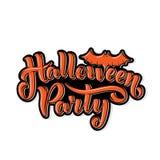 Szczęśliwy Halloween przyjęcia literowanie dla twój projekta, ilustracja na Halloweenowym temacie Obraz Royalty Free