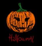 Szczęśliwy Halloween wrzasku przyjęcie royalty ilustracja