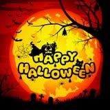 Szczęśliwy Halloween znak dla Halloween ilustracja wektor