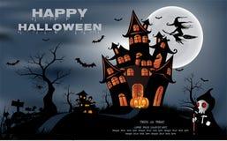 Szczęśliwy Halloweenowy tło z banią, księżyc w pełni Halloween przyjęcie również zwrócić corel ilustracji wektora Zdjęcia Stock