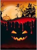 Szczęśliwy Halloweenowy tło z banią, księżyc w pełni Halloween przyjęcie również zwrócić corel ilustracji wektora Fotografia Royalty Free