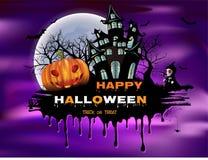 Szczęśliwy Halloweenowy tło z banią, księżyc w pełni Halloween przyjęcie również zwrócić corel ilustracji wektora Fotografia Stock