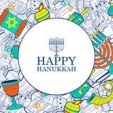 Szczęśliwy Hanukkah, Żydowski wakacyjny tło ilustracji