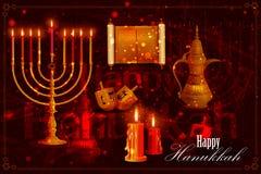 Szczęśliwy Hanukkah dla Izrael festiwalu świateł świętowania Obrazy Royalty Free