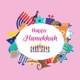 Szczęśliwy Hanukkah kartka z pozdrowieniami projekt Obraz Royalty Free