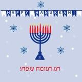 Szczęśliwy Hanukkah kartka z pozdrowieniami projekt Angielszczyzny: Szczęśliwy Hanukkah Obraz Stock
