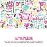 Szczęśliwy Hanukkah kartka z pozdrowieniami z ręka rysującym literowaniem i elementami royalty ilustracja