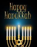 Szczęśliwy Hanukkah, Żydowski tło wektor