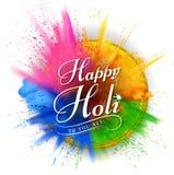 Szczęśliwy Holi tło dla koloru festiwalu India świętowania powitania ilustracja wektor