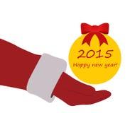 szczęśliwy ilustracyjny nowy rok ilustracji