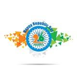 Szczęśliwy indyjski republika dzień ilustracja wektor
