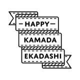 Szczęśliwy Kamada Ekadashi powitania emblemat Zdjęcie Stock